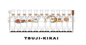 TSUJI-KIKAI