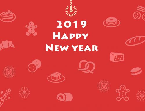 2019年元旦假期服務內容調整說明