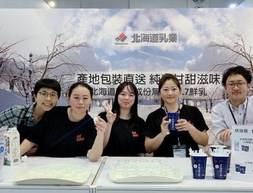 2019台北國際烘焙暨設備展活動報導
