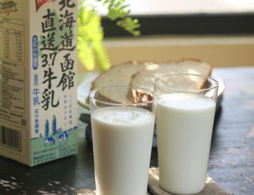 挑戰市場高價! 全家北海道牛乳直送